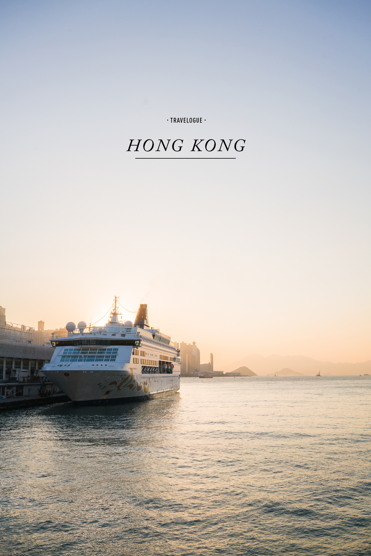 Hong Kong City Guide / See and Savour