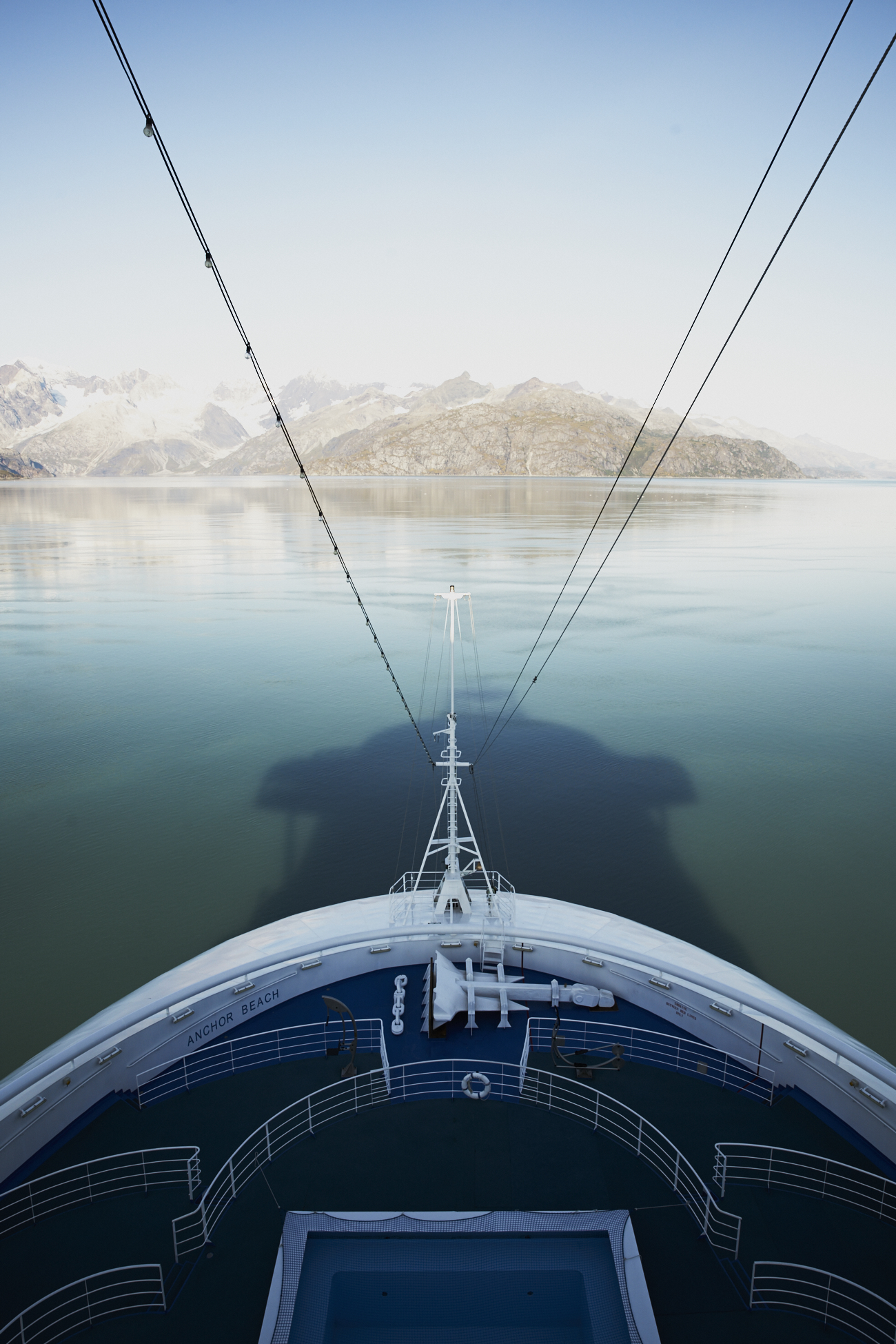 Alaskan Cruise, Glacier Bay National Park / Jennifer Chong